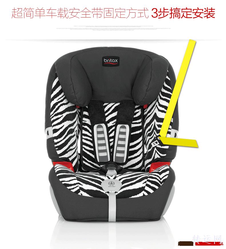 儿童安全座椅选购攻略,教你怎么选安全座椅