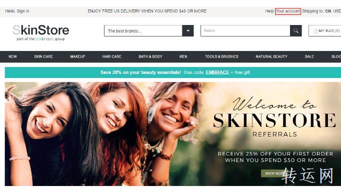 2018年史上最全SkinStore海淘攻略 SkinStore直邮攻略教程