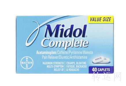 【女人痛经】美国人都在买什么?美亚值得买的医护类产品推荐(2)