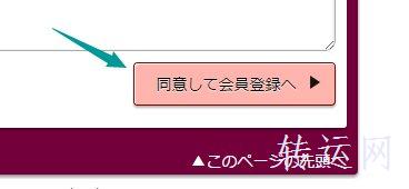 日本名古屋特产仙贝故里虾片官网下单攻略