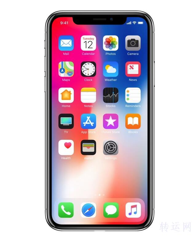 果迷怎么海淘转运iPhone X?