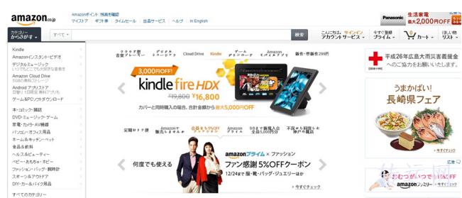 日本亚马逊有价格保护吗,怎么申请,日亚价格保护攻略