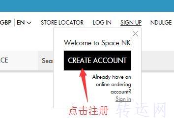 2018年Space.NK英国官网最新海淘购物攻略