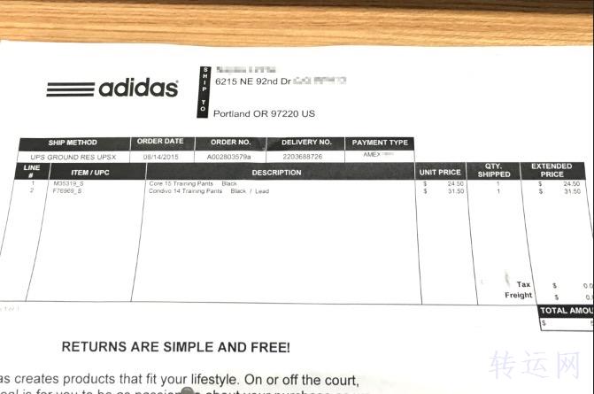 Adidas美国官网海淘攻略 阿迪达斯官网注册下单攻略