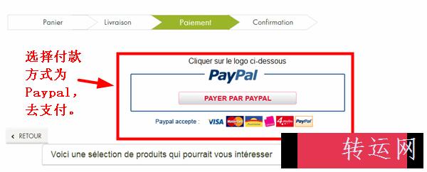 法国J家jevaismieuxmerci网站海淘教程