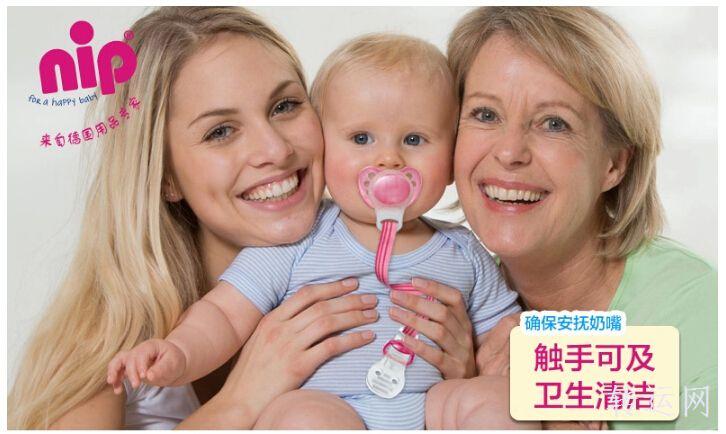 德国海淘母婴用品推荐 德淘婴儿用品品牌清单
