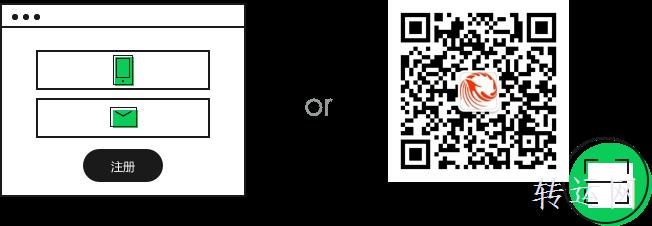 百世360hitao转运公司使用注册流程
