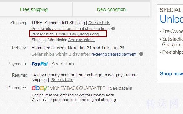 2018最新美国eBay网站海淘购物攻略