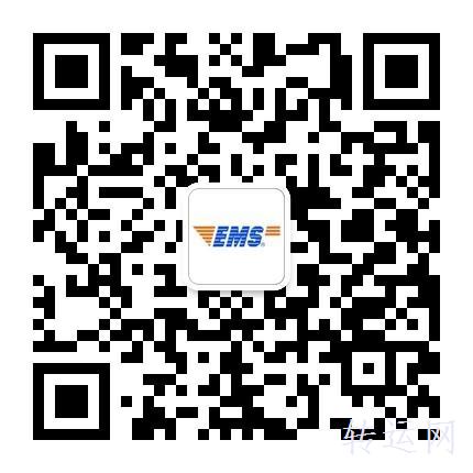 广州邮政关邮e通电话,广州邮政关邮e通