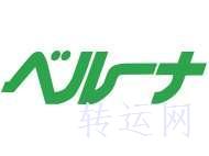 日本海淘攻略3