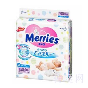 日本亚马逊纸尿裤优缺点深度解析!