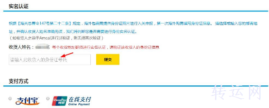 澳洲Amcal中文站官网海淘直邮购物攻略