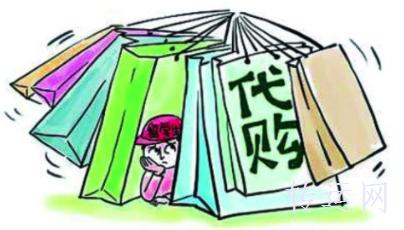 防止代购不当牟利 资生堂等多家日本化妆品公司施行限购措施