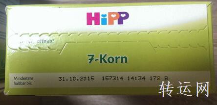 喜宝米粉保质期怎么看 HIPP喜宝米粉保质期多久