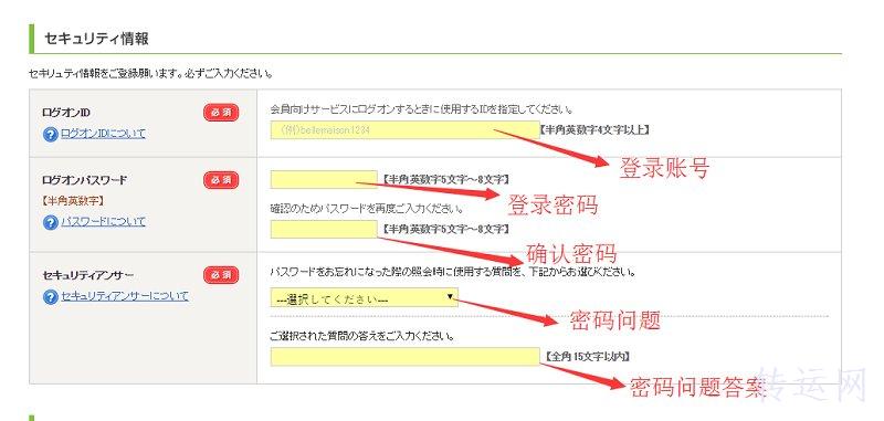 日本千趣会官网海淘购买攻略
