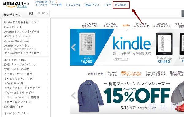 日本亚马逊官网都是正品吗