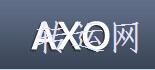 德国axo-europe转运公司