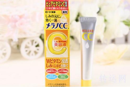 日本乐敦cc美容液怎么使用
