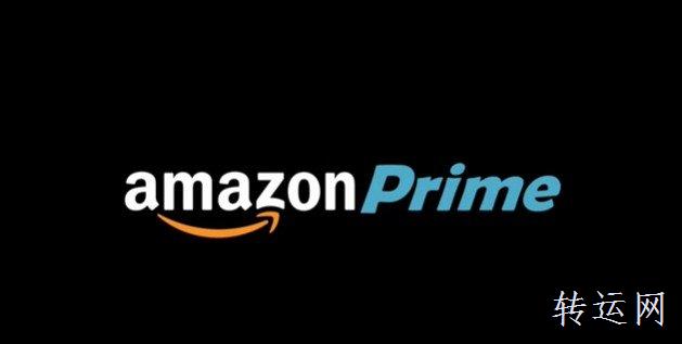 如何取消美国亚马逊Amazon Prime服务?