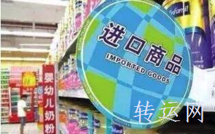 海淘代购奶粉质量堪忧 海淘奶粉不应成为监管盲区