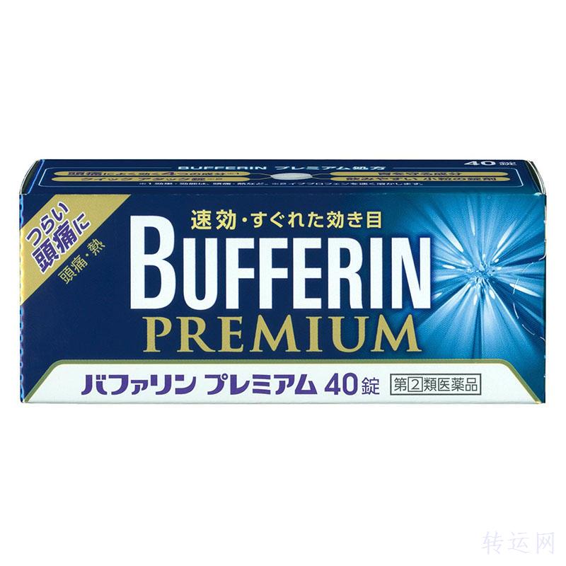 日本海淘感冒药必备10款日本感冒药推荐