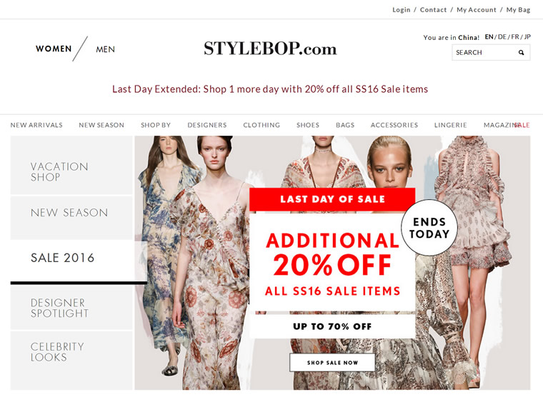 STYLEBOP美国:全球著名的时尚奢侈品电子商务网站