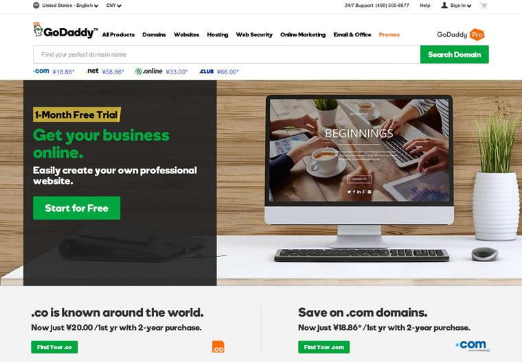 世界最大域名注册商:GoDaddy