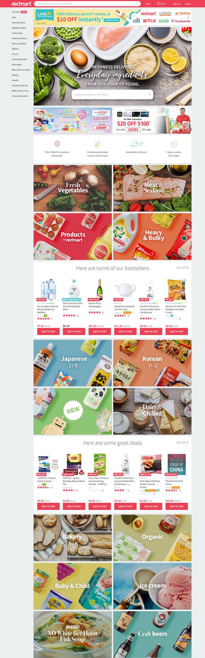 新加坡网上杂货店:RedMart