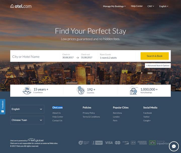 Otel.com:折扣酒店预订