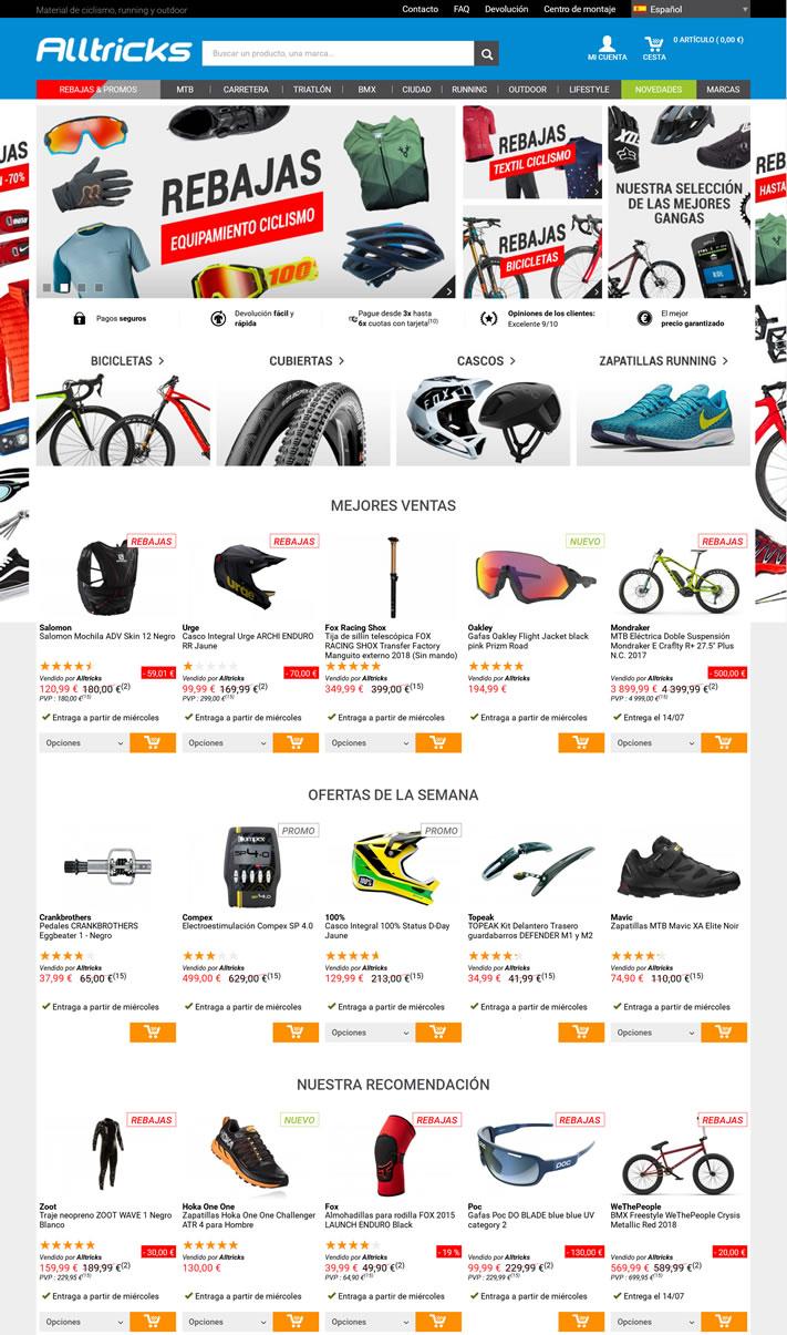 西班牙自行车和跑步商店:Alltricks