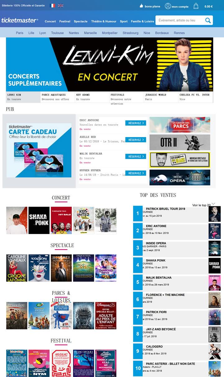 法国票务网站:Ticketmaster法国