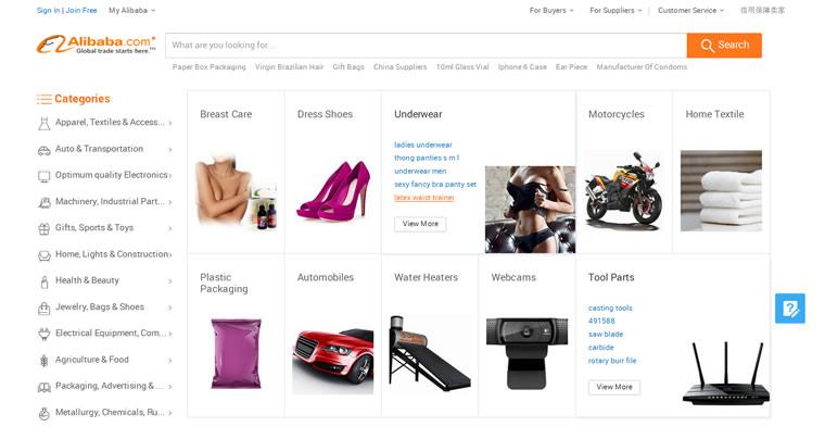 阿里巴巴国际站:Alibaba.com