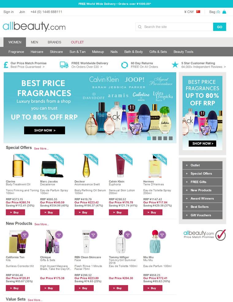 英国著名的化妆品折扣网站:Allbeauty.com