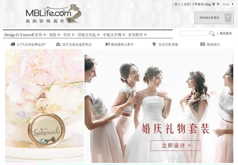 香港时尚钻石首饰:MBLife