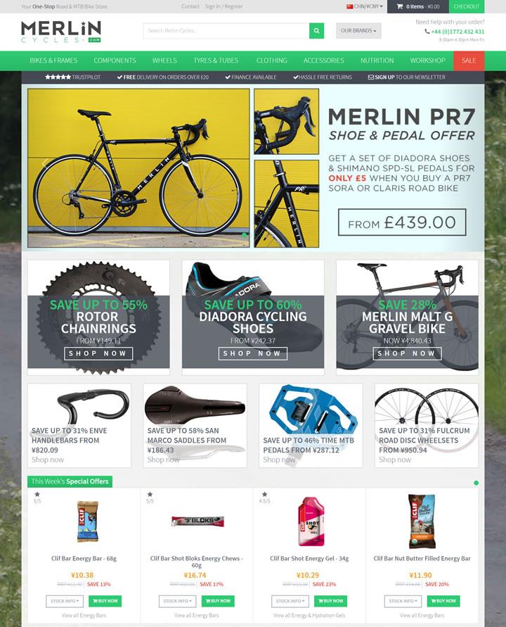 Merlin Cycles美国/加拿大:英国在线自行车店