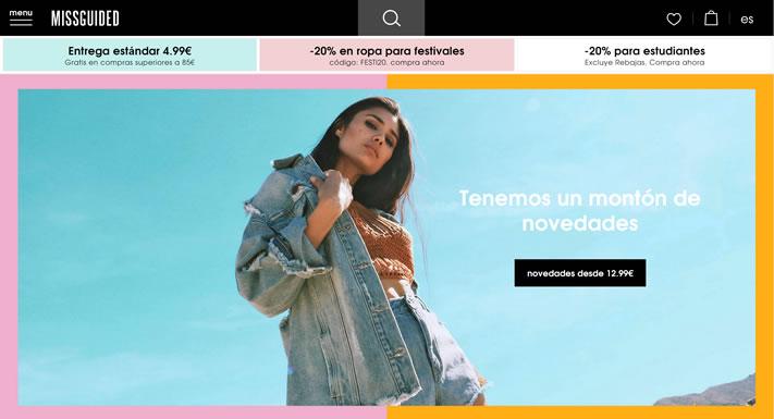 Missguided西班牙:网上买女装