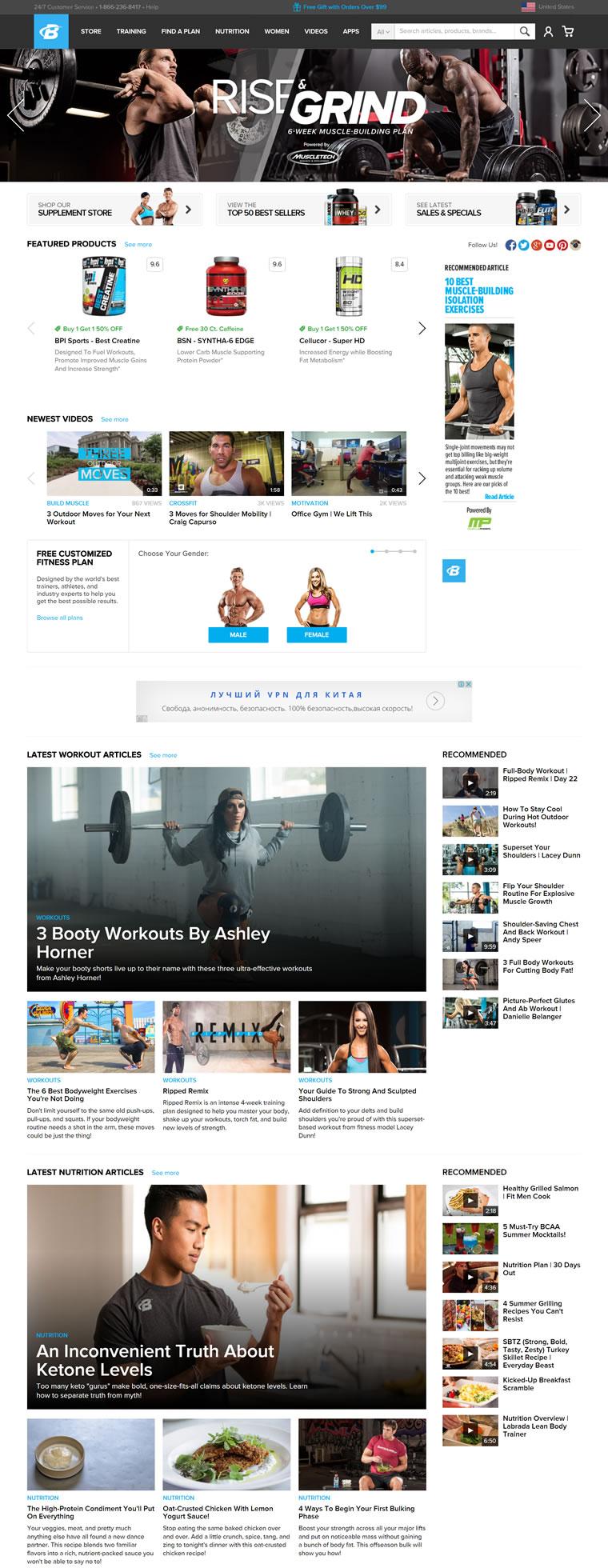 美国大型的健身社区和补充商店:Bodybuilding.com
