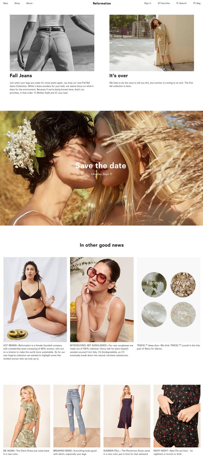 Reformation官网:美国女装品牌