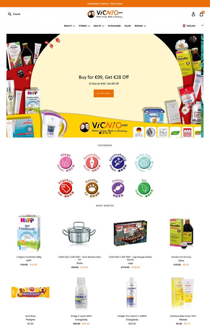 专零售德国制造的综合网:VicNic.com