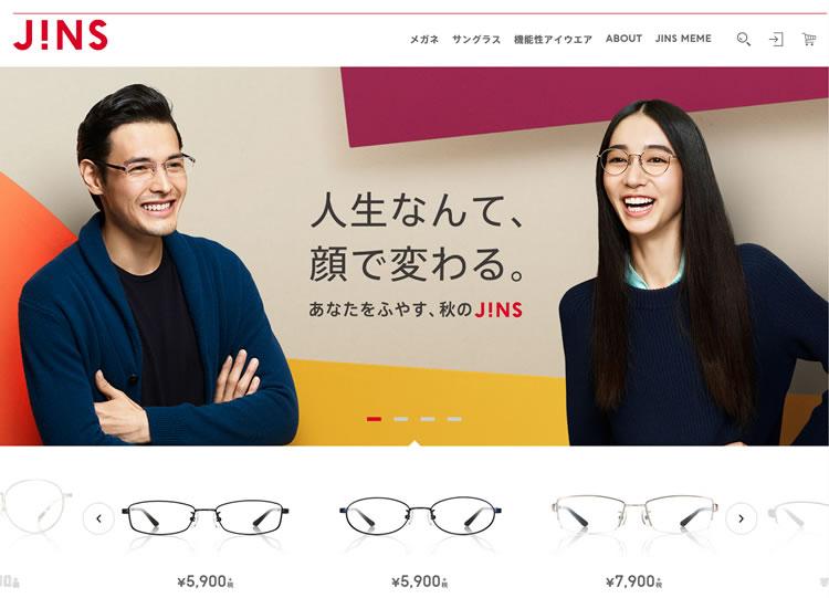 JINS眼镜官方网站:日本最大的眼镜邮购