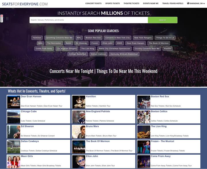 即时搜索数百万张门票:SeatsForEveryone.com