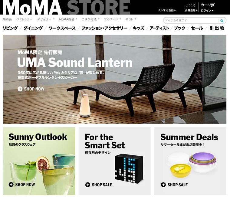 纽约现代艺术博物馆商店:MoMA STORE(室内家具和杂货商品)