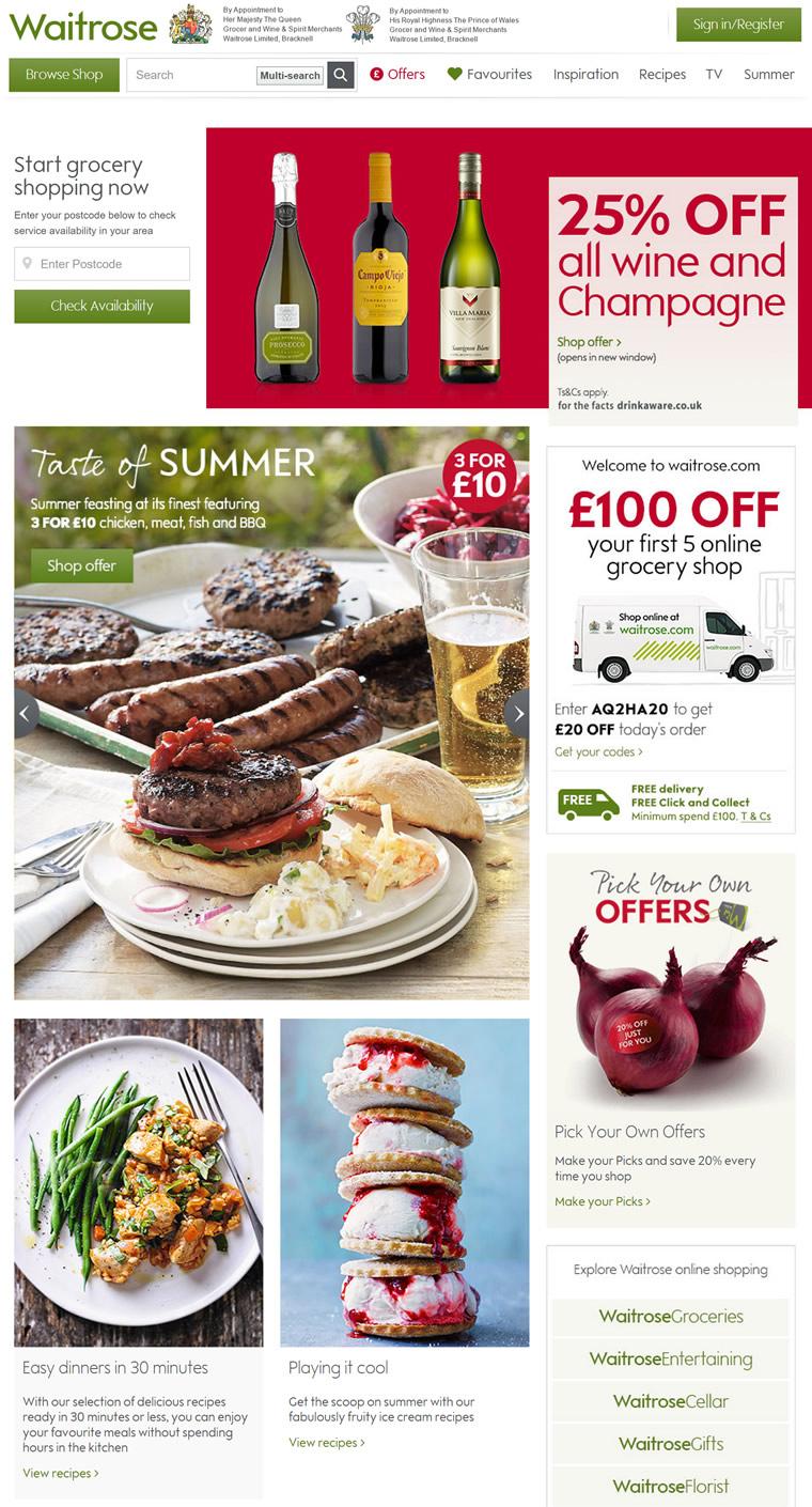 英国高端食品和葡萄酒超市:Waitrose