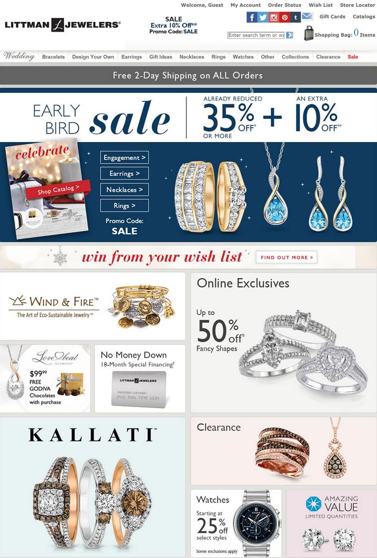 美国最大的珠宝商之一:Littman Jewelers