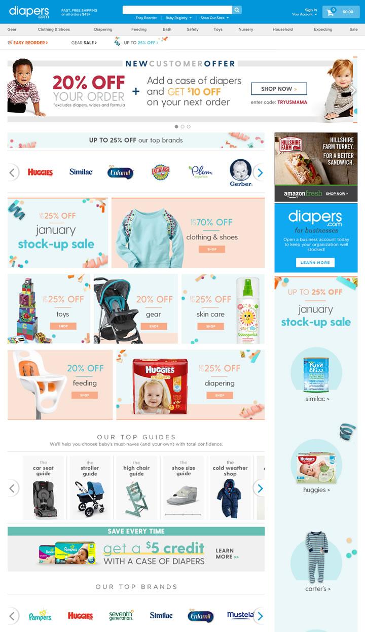 全球最大的婴幼儿产品购物网站:Diapers.com