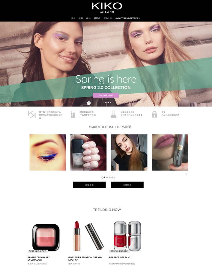 意大利专业化妆品品牌:KIKO MILANO