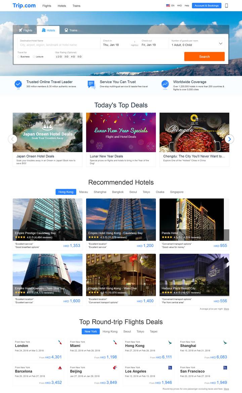 携程英文网站:Trip.com