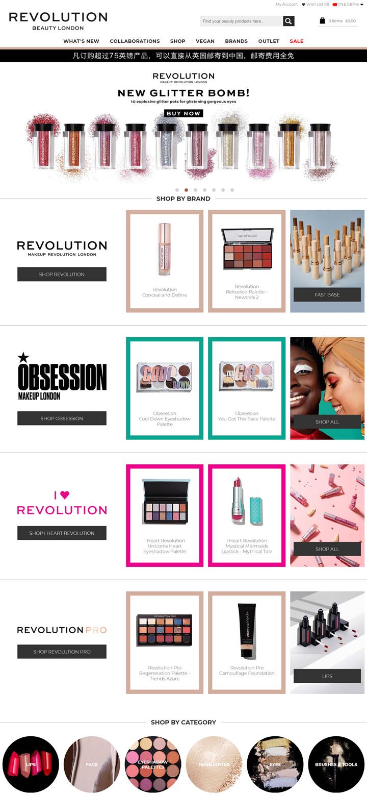 英国知名化妆品网站:Revolution Beauty(原TAM Beauty)