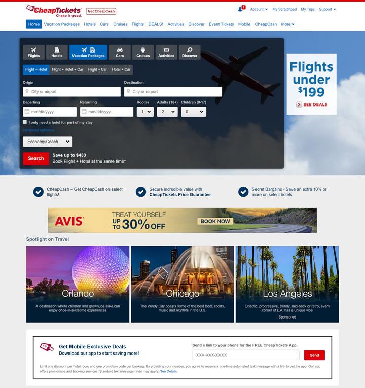 美国最便宜的旅游网站:CheapTickets