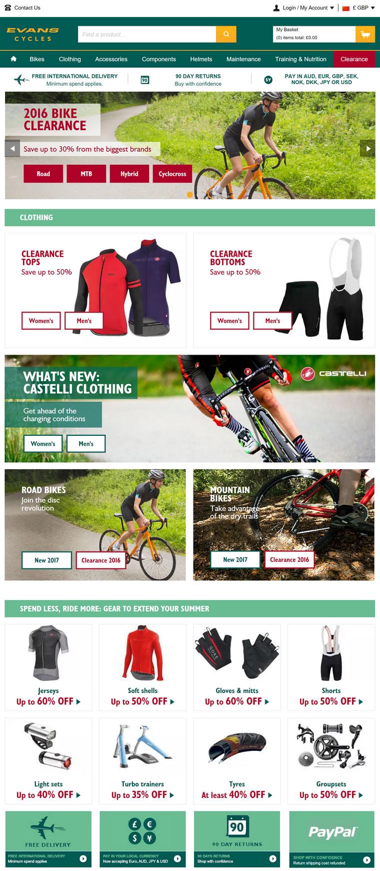 英国在线自行车商店:Evans Cycles